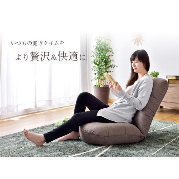 座椅子 座イス 座いす リクライニング ポケットコイル おしゃれ コンパクト 姿勢 へたりにくい 一人掛けソファ チェア あぐら座椅子|tansu|07