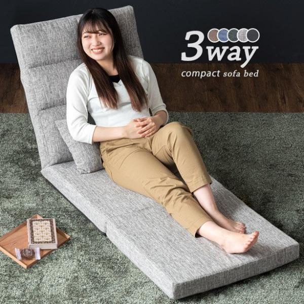 座椅子ソファーベッド一人用ソファー一人掛けリクライニングローソファーソファベッド座椅子ソファー一人暮らしおしゃれ椅子イス