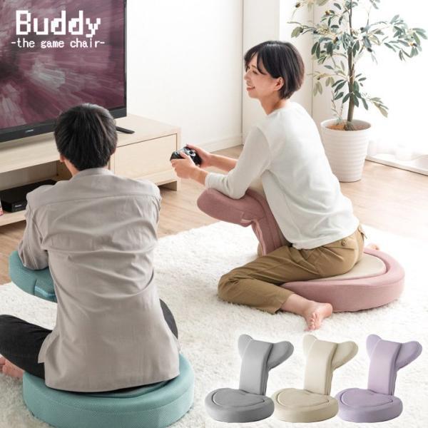 座椅子 座イス 座いす リクライニング ゲーミング座椅子 姿勢強制 ゲーム ゲーム座椅子 低反発 おしゃれ|tansu