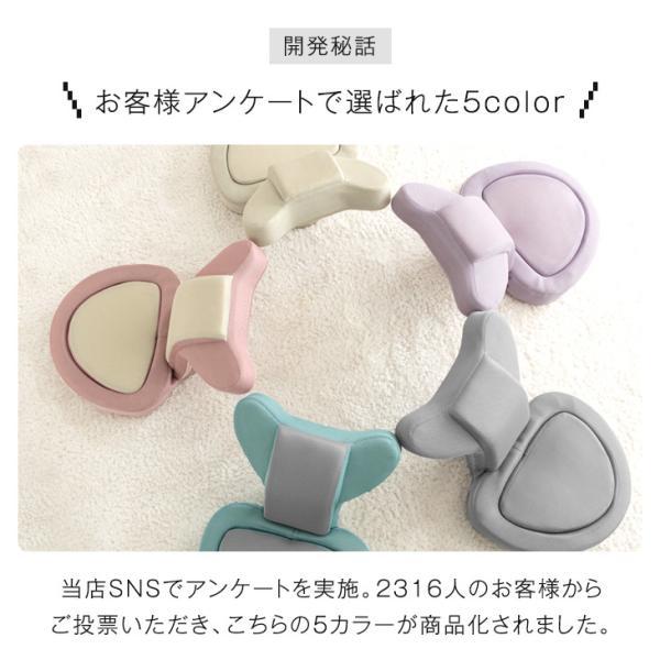 座椅子 座イス 座いす リクライニング ゲーミング座椅子 姿勢強制 ゲーム ゲーム座椅子 低反発 おしゃれ|tansu|03
