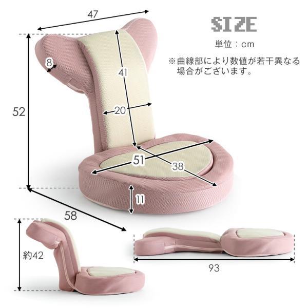 座椅子 座イス 座いす リクライニング ゲーミング座椅子 姿勢強制 ゲーム ゲーム座椅子 低反発 おしゃれ|tansu|05