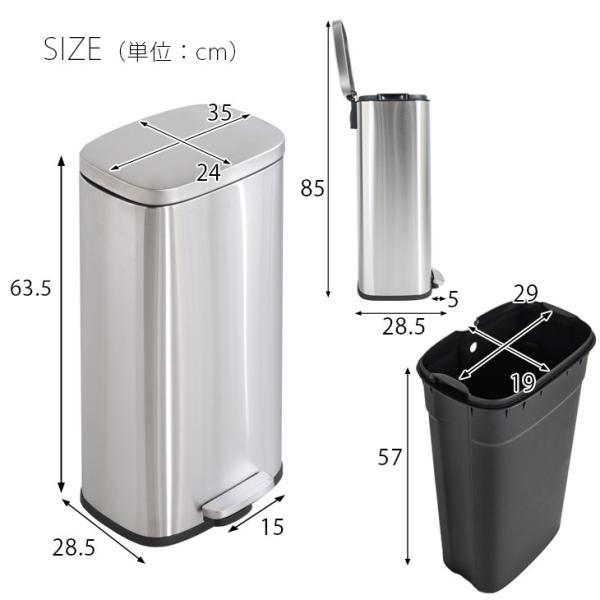 ゴミ箱 おしゃれ ペダル式 30L ごみ箱 ふた付き フタ付き キッチン リビング シルバー ダストボックス 生ゴミ 四角 tansu 02