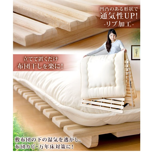 すのこベッド 折りたたみ すのこマット シングル すのこ 桐 二つ折り スノコ 木製 ベッド 湿気対策|tansu|02