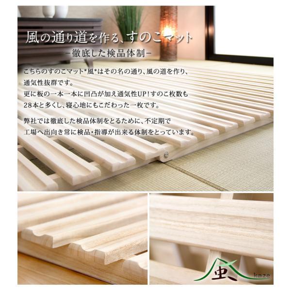 すのこベッド 折りたたみ すのこマット シングル すのこ 桐 二つ折り スノコ 木製 ベッド 湿気対策|tansu|03