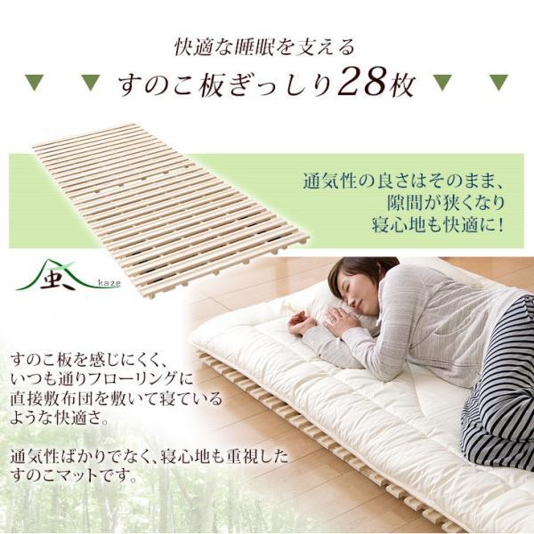 すのこベッド 折りたたみ すのこマット シングル すのこ 桐 二つ折り スノコ 木製 ベッド 湿気対策|tansu|05