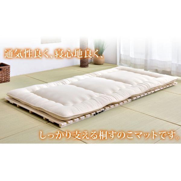 すのこベッド 折りたたみ すのこマット シングル すのこ 桐 二つ折り スノコ 木製 ベッド 湿気対策|tansu|06