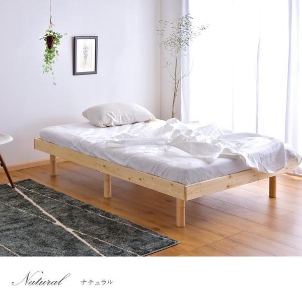 ベッド シングル 国産ひのき シングルベッド 高さ調節 ローベッド すのこベッド 木製 すのこベッドフレーム シングル ベッド ひのきベッド ヒノキ 檜 天然ひのき|tansu|03