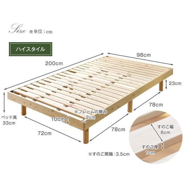 ベッド シングル 国産ひのき シングルベッド 高さ調節 ローベッド すのこベッド 木製 すのこベッドフレーム シングル ベッド ひのきベッド ヒノキ 檜 天然ひのき|tansu|05