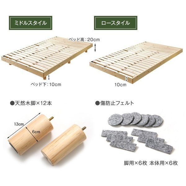 ベッド シングル 国産ひのき シングルベッド 高さ調節 ローベッド すのこベッド 木製 すのこベッドフレーム シングル ベッド ひのきベッド ヒノキ 檜 天然ひのき|tansu|06