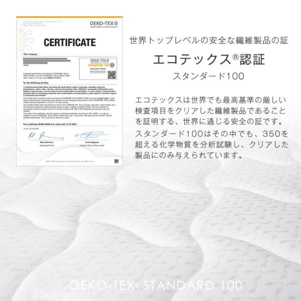 マットレス シングル ポケットコイル 圧縮マットレス 快眠コンパクト シングルマットレス 通気性|tansu|13