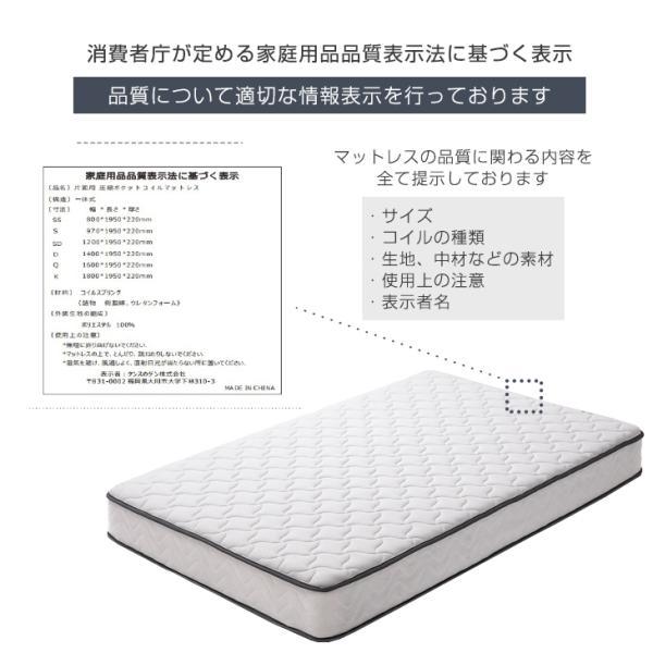 マットレス シングル ポケットコイル 圧縮マットレス 快眠コンパクト シングルマットレス 通気性|tansu|17