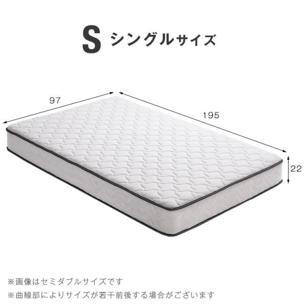 マットレス シングル ポケットコイル 圧縮マットレス 快眠コンパクト シングルマットレス 通気性|tansu|18
