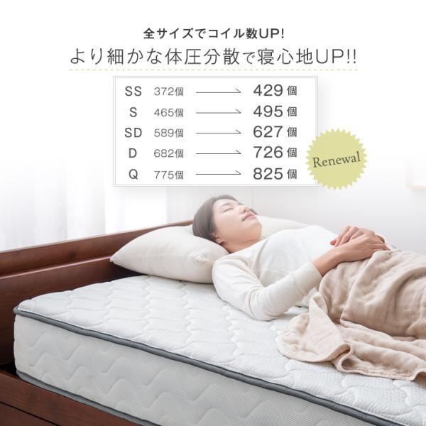 マットレス シングル ポケットコイル 圧縮マットレス 快眠コンパクト シングルマットレス 通気性|tansu|03