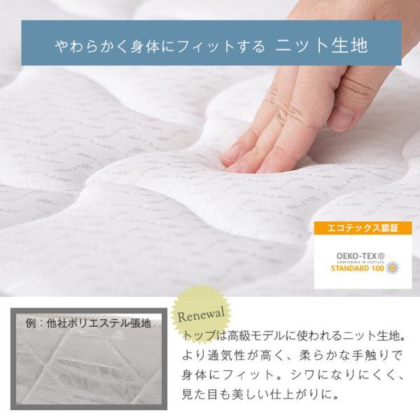 マットレス シングル ポケットコイル 圧縮マットレス 快眠コンパクト シングルマットレス 通気性|tansu|06