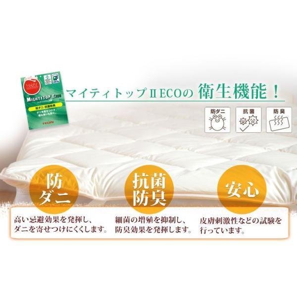 【送料無料】 敷パッド 敷きパッド 中綿1.0kg 日本製 洗える 清潔 ベッドパッド シングル 100×200 防臭 抗菌 テイジン マイティトップ 抗菌 防臭 消臭 tansu 04
