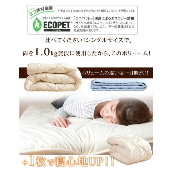【送料無料】 敷パッド 敷きパッド 中綿1.0kg 日本製 洗える 清潔 ベッドパッド シングル 100×200 防臭 抗菌 テイジン マイティトップ 抗菌 防臭 消臭 tansu 05