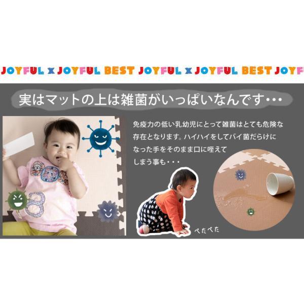 ジョイントマット 大判 厚手 60cm 32枚セット 6畳 厚さ2cm プレイマット 防音 抗菌 おしゃれ ベビー マット サイドパーツ付き 赤ちゃんマット|tansu|05