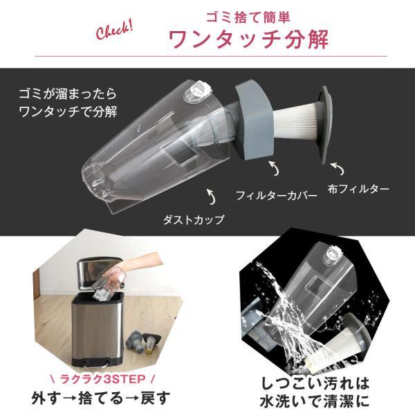 掃除機 コードレス クリーナー ハンディ スティック 2in1 サイクロン式 軽量 充電式 2way デザイン おしゃれ コードレス掃除機|tansu|12