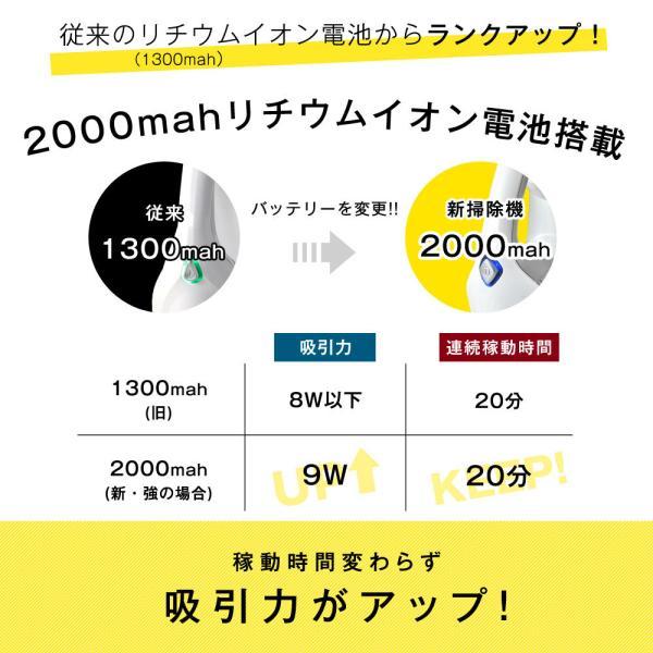 掃除機 コードレス クリーナー ハンディ スティック 2in1 サイクロン式 軽量 充電式 2way デザイン おしゃれ コードレス掃除機|tansu|03
