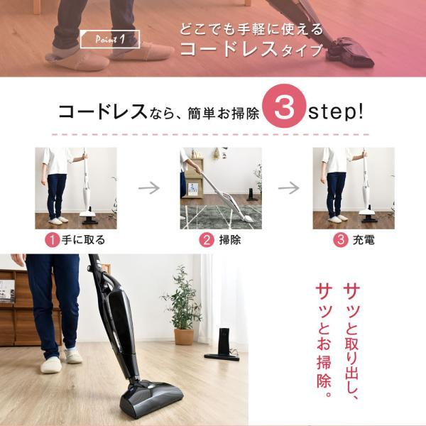 掃除機 コードレス クリーナー ハンディ スティック 2in1 サイクロン式 軽量 充電式 2way デザイン おしゃれ コードレス掃除機|tansu|05