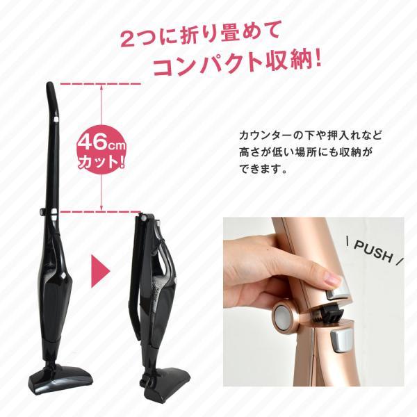 掃除機 コードレス クリーナー ハンディ スティック 2in1 サイクロン式 軽量 充電式 2way デザイン おしゃれ コードレス掃除機|tansu|07