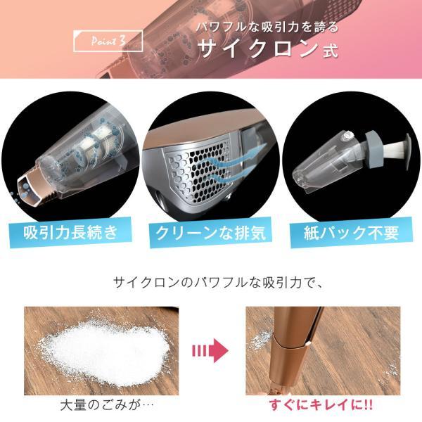 掃除機 コードレス クリーナー ハンディ スティック 2in1 サイクロン式 軽量 充電式 2way デザイン おしゃれ コードレス掃除機|tansu|09