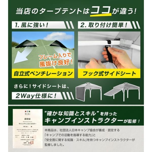 タープテント テント ワンタッチタープテント サンシェード 3m×3m サイドシート付テント 日よけテント キャンプテント アウトドア tansu 03