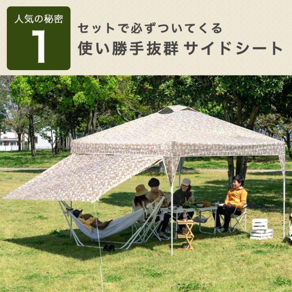 タープテント テント ワンタッチタープテント サンシェード 3m×3m サイドシート付テント 日よけテント キャンプテント アウトドア tansu 04