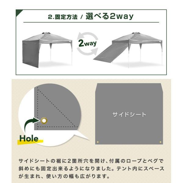タープテント テント ワンタッチタープテント サンシェード 3m×3m サイドシート付テント 日よけテント キャンプテント アウトドア tansu 06