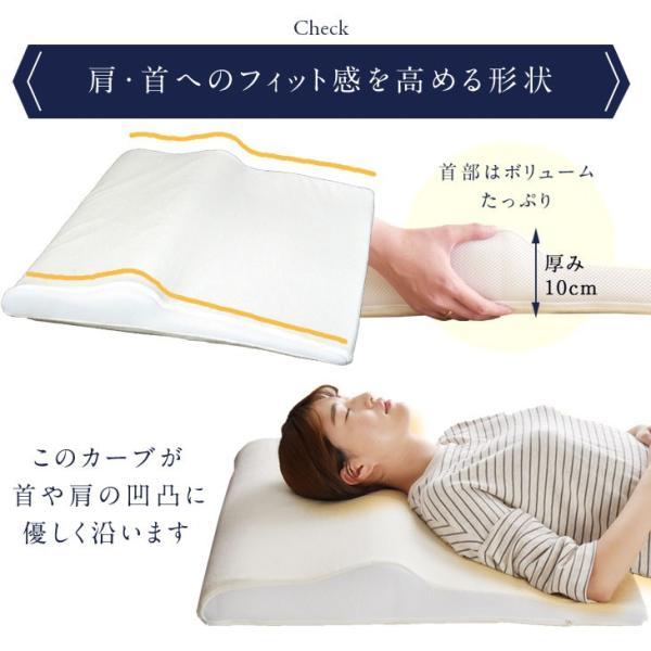 枕 まくら 肩こり 低反発枕 ウレタン ピロー マクラ 蒸れにくい 低反発 寝汗 柔らかい 高さ調整 やわらかい ボディ サポート|tansu|09