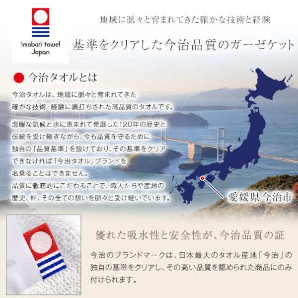 ガーゼケット シングル 昭和西川 日本製 今治5重ガーゼケット シングルケット コットン オールシーズン 綿100%|tansu|03