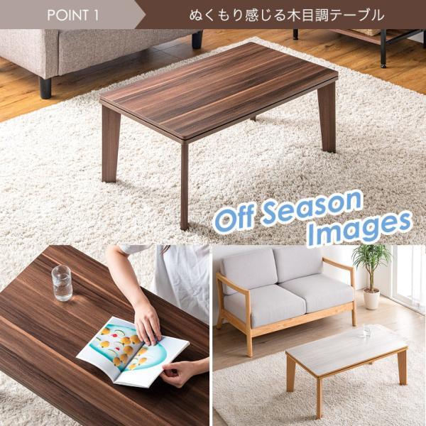 こたつ コタツ こたつテーブルセット 2点セット 長方形 幅90cm 90×50cm 掛け布団 洗える 2点セット おしゃれ