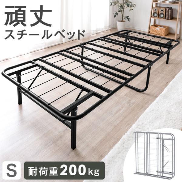 ベッドパイプベッド折りたたみベッドシングル折りたたみ収納式ベッド一人暮らしベッドフレーム4つ折り完成品