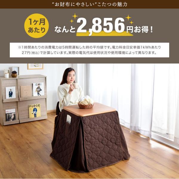 こたつ コタツ 炬燵 3点セット 長方形 ハイタイプ 60×50 デスクコタツ 1人用 1人掛け 高さ調節 テーブル チェア  ハイタイプ メーカー1年保証|tansu|13