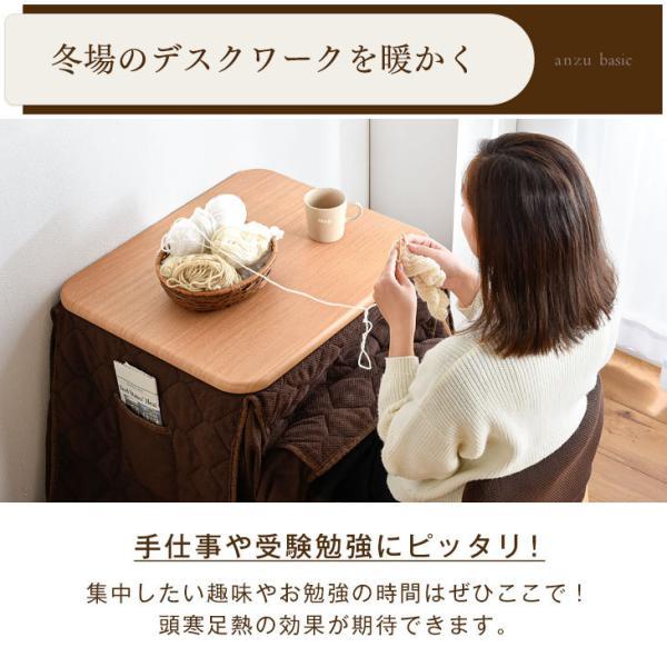 こたつ コタツ 炬燵 3点セット 長方形 ハイタイプ 60×50 デスクコタツ 1人用 1人掛け 高さ調節 テーブル チェア  ハイタイプ メーカー1年保証|tansu|03