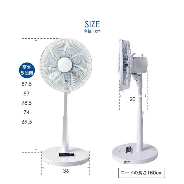 扇風機 DCモーター 30cm リビングファン dc扇風機 おしゃれ リモコン付 首振り 静音 省エネ|tansu|02