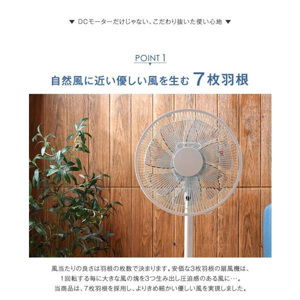 扇風機 DCモーター 30cm リビングファン dc扇風機 おしゃれ リモコン付 首振り 静音 省エネ|tansu|12