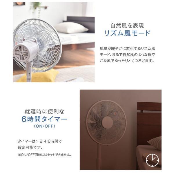 扇風機 DCモーター 30cm リビングファン dc扇風機 おしゃれ リモコン付 首振り 静音 省エネ|tansu|14