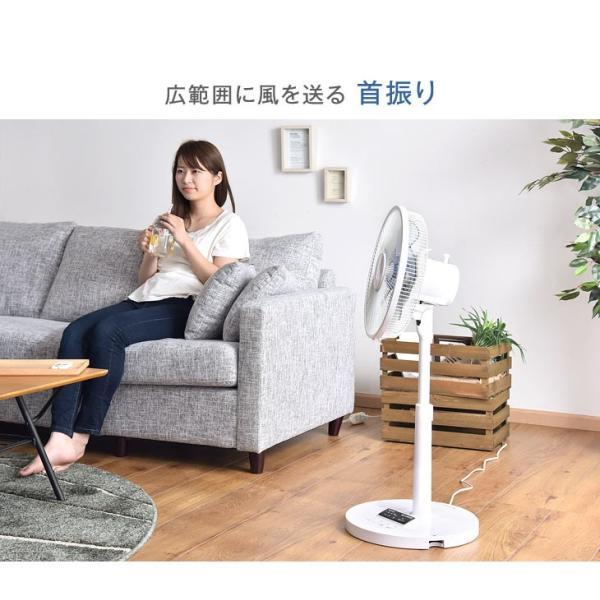 扇風機 DCモーター 30cm リビングファン dc扇風機 おしゃれ リモコン付 首振り 静音 省エネ|tansu|15