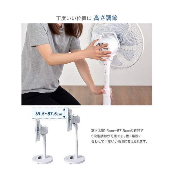 扇風機 DCモーター 30cm リビングファン dc扇風機 おしゃれ リモコン付 首振り 静音 省エネ|tansu|16