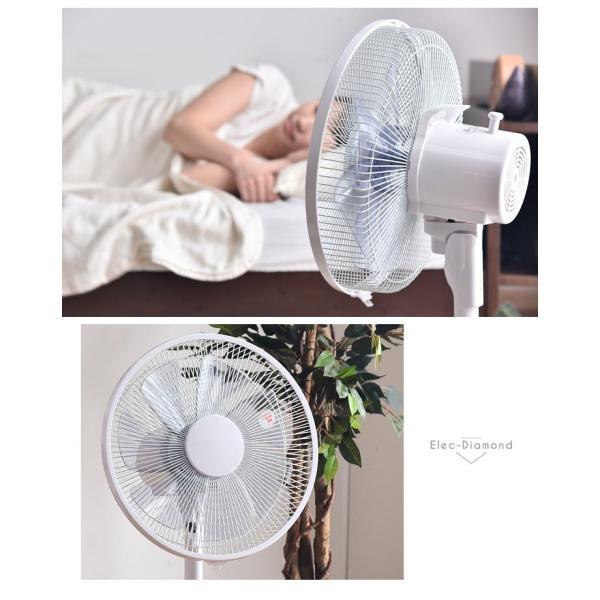 扇風機 DCモーター 30cm リビングファン dc扇風機 おしゃれ リモコン付 首振り 静音 省エネ|tansu|18