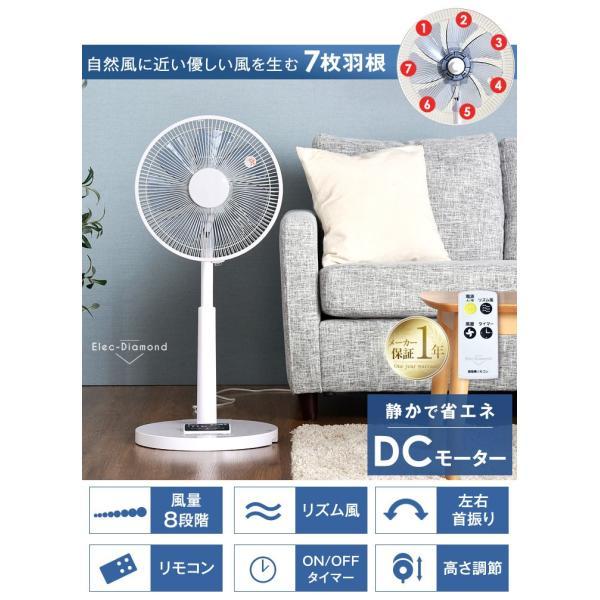 扇風機 DCモーター 30cm リビングファン dc扇風機 おしゃれ リモコン付 首振り 静音 省エネ|tansu|03