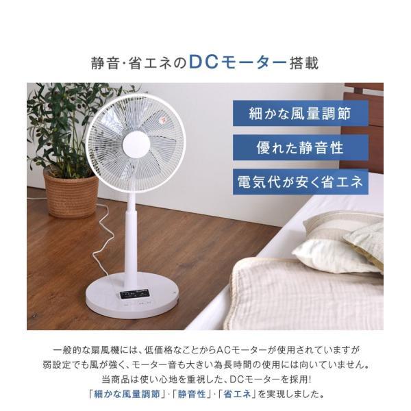 扇風機 DCモーター 30cm リビングファン dc扇風機 おしゃれ リモコン付 首振り 静音 省エネ|tansu|05