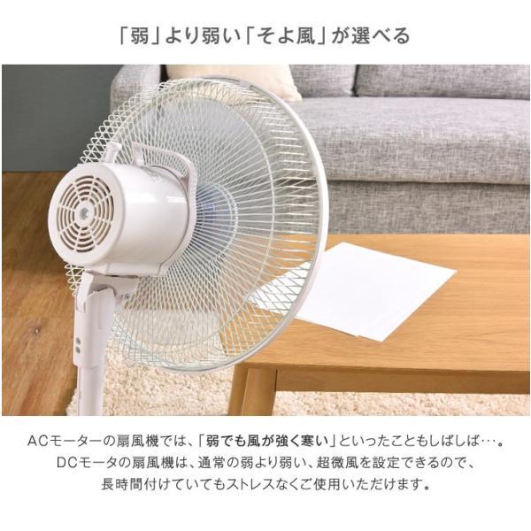 扇風機 DCモーター 30cm リビングファン dc扇風機 おしゃれ リモコン付 首振り 静音 省エネ|tansu|07