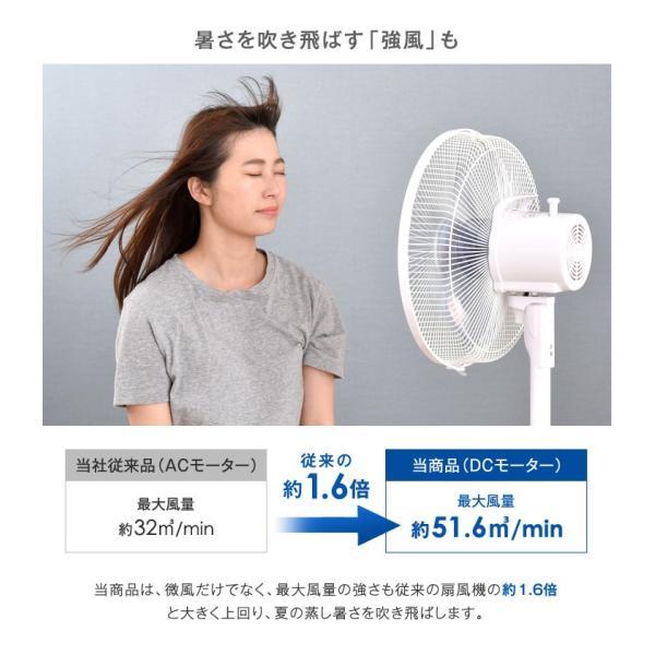 扇風機 DCモーター 30cm リビングファン dc扇風機 おしゃれ リモコン付 首振り 静音 省エネ|tansu|08