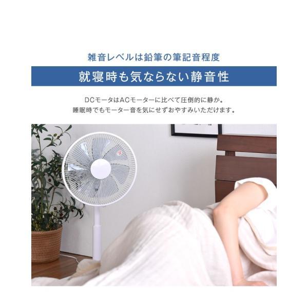 扇風機 DCモーター 30cm リビングファン dc扇風機 おしゃれ リモコン付 首振り 静音 省エネ|tansu|09