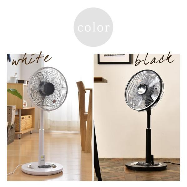 扇風機 DCモーター リビング扇風機 首振り おしゃれ タイマー リモコン 静音 リビングファン|tansu|02