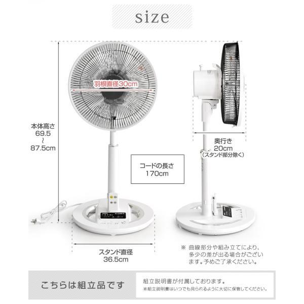 扇風機 DCモーター リビング扇風機 首振り おしゃれ タイマー リモコン 静音 リビングファン|tansu|03