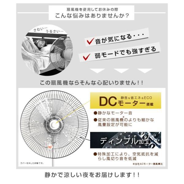 扇風機 DCモーター リビング扇風機 首振り おしゃれ タイマー リモコン 静音 リビングファン|tansu|05