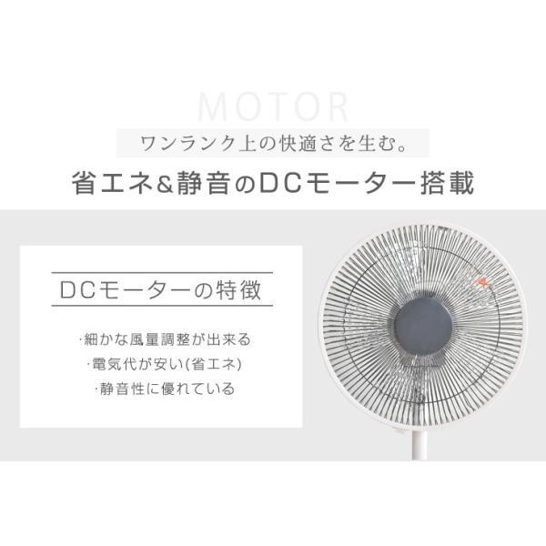 扇風機 DCモーター リビング扇風機 首振り おしゃれ タイマー リモコン 静音 リビングファン|tansu|06